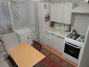 Продажа квартир Тракторозаводский