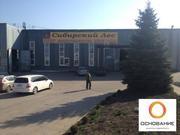 Продам производственную базу в Белгороде