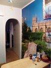 Купить трехкомнатную квартиру Заволжский район