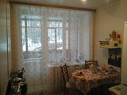 Продам трехкомнатную квартиру в Пущино - Фото 2