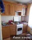 Продажа квартиры, Черняховск, Черняховский район, Ул. Чкалова