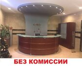 Сдам офисное помещение 180 кв.м, м. Новочеркасская