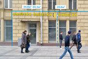 Торговое помещение 64,1 кв.м м.Павелецкая - Фото 1