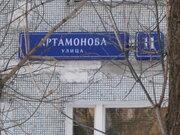 Меняю 1 ком. кв. ул. Артамонова д11к2 м. Славянский б-р на м. Юго-Запа - Фото 2