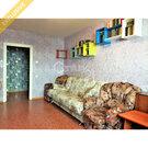 Пермь, Каляева, 18, Купить квартиру в Перми по недорогой цене, ID объекта - 320762866 - Фото 3