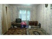 Продам дом в Магнитогорске - Фото 2
