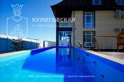 Продажа дома, Верхние Серги, Нижнесергинский район, Ул. Коммуны - Фото 3