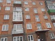 Продажа квартиры, Новокузнецк, Ул. Ватутина