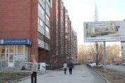 Продажа квартир ул. Сурикова