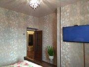 3-х комнатная квартира, Купить квартиру в Магадане по недорогой цене, ID объекта - 330846824 - Фото 10