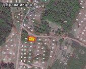 Участок 15 соток в деревне Бражниково (1км до Рузского водохранилища) - Фото 4