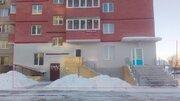 Сдам торговое помещение 244 кв.м., Аренда торговых помещений в Тюмени, ID объекта - 800374908 - Фото 1