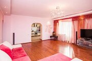 Продам 3-комн. кв. 120 кв.м. Тюмень, Гер, Купить квартиру в Тюмени по недорогой цене, ID объекта - 325482711 - Фото 4