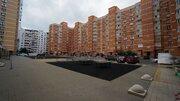 8 700 000 Руб., Купить трёхкомнатную квартиру с евро-ремонтом в доме бизнес класса., Купить квартиру в Новороссийске, ID объекта - 333861005 - Фото 2