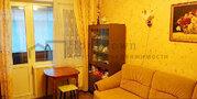 7 300 000 Руб., Продается трехкомнатная квартира 63м2 в Реутове!, Купить квартиру в Реутове по недорогой цене, ID объекта - 332300510 - Фото 6