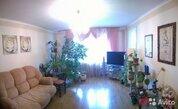 Обмен 3=1+1, Обмен квартир в Белгороде, ID объекта - 326584551 - Фото 1