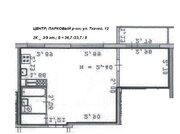 2 850 000 Руб., Продам 2х.к-.кв-ру--Ткачей 12. 37кв.м., Купить квартиру в Екатеринбурге по недорогой цене, ID объекта - 326362770 - Фото 22