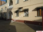 Продажа офиса, Краснодар, Ул. Базовская - Фото 4