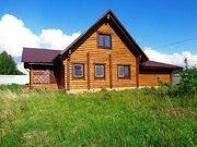 Новый дом из бревна с коммуникациями в деревне, в 80 км от МКАД.