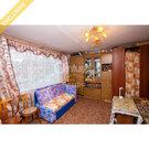 Предлагается к продаже 1-ком. квартира по адресу ул. Сусанина, д. 30, Купить квартиру в Петрозаводске по недорогой цене, ID объекта - 321232996 - Фото 5
