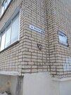 Продажа квартиры, Вязьма, Вяземский район, Ул. Ямская - Фото 2