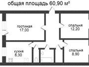 Продажа трехкомнатной квартиры на Пригородной улице, 13 в Калуге, Купить квартиру в Калуге по недорогой цене, ID объекта - 319812640 - Фото 1