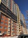 Продажа квартиры, Иркутск, Ул. Баумана
