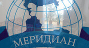 Продажа квартиры, Ставрополь, Менделеева пер. - Фото 3