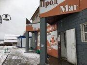 Сдам торговую площадь., Аренда торговых помещений в Кольчугино, ID объекта - 800377184 - Фото 2