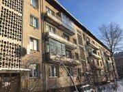 Продается 2-ка ул. Сахарова д.7 - Фото 1