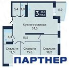 Продажа квартиры, Тюмень, Ул. Мельникайте