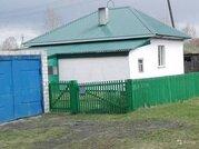 Продажа дома, Ребриха, Ребрихинский район, Ул. Нефтебаза - Фото 1