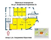 Уютный офис 44 м2 в Сипайлово, Продажа офисов в Уфе, ID объекта - 600633025 - Фото 11