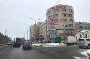 Продажа торговых помещений в Балашиха г. о.