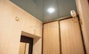 Продажа квартиры, Ставрополь, Ул. Достоевского - Фото 2
