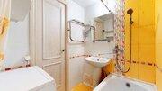Купите 1-комнатуню квартиру в Подольске, ул. Веллинга 16, Купить квартиру по аукциону в Подольске по недорогой цене, ID объекта - 330354874 - Фото 12