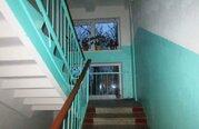 Продам 3 к.кв, Белова 12,, Купить квартиру в Великом Новгороде по недорогой цене, ID объекта - 318362577 - Фото 4