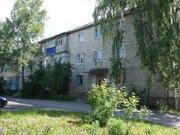 Продажа квартир в Усманском районе