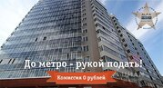 Продажа квартир ул. Зыряновская, д.61