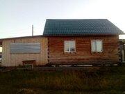 Продажа дома, Якутск, Селекционная
