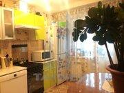 Продажа: Квартира 1-ком. Меридианная 20