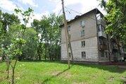 Продажа квартиры, Хабаровск, Ул. Белорусская