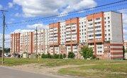 Продам 3 картиру в кирпичном доме на Пролетарской Чебоксары