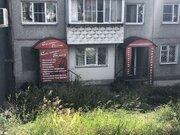 Продажа псн, Иркутск, 59