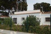 Продажа дома, Камбрильс, Таррагона, Продажа домов и коттеджей Камбрильс, Испания, ID объекта - 501879995 - Фото 2