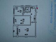 Обмен 2ком квартиры с моей доплатой , на 3-4 комнатную - Фото 2