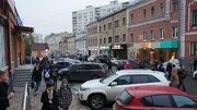 Продам помещение с арендатором 78 м2, м. Бауманская (100 метров) - Фото 1