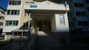 3 500 000 Руб., Купить квартиру с отличной планировкой по выгодной цене., Купить квартиру в Новороссийске, ID объекта - 334638336 - Фото 19