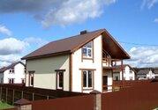 Продаётся дом 155 кв.м - 37 км от МКАД - Фото 4