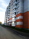 Продажа квартиры, Вологда, Улица Конева